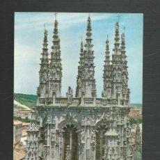 Postales: POSTAL SIN CIRCULAR - BURGOS 12 - CRUCERO DE LA CATEDRAL - EDITA SICILIA. Lote 161734842