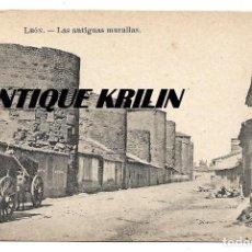 Postales: LEON .- LAS ANTIGUAS MURALLAS .- COLECCION ESPAÑA MONUMENTAL E HISTORICA SERIE II Nº 7 . Lote 161791470