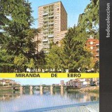 Postales: TORRE MIRANDA. PUENTE DE CARLOS . PRESA SOBRE EL EBRO. MIRANDA DE EBRO. BURGOS.. Lote 162771582