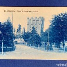 Postales: POSTAL ANTIGUA SEGOVIA - PLAZA DE LA REINA VICTORIA. GRAFOS Nº 40. . Lote 163581330