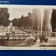 Postales: POSTAL LA GRANJA: LA CASCADA. HAUSER Y MENET COLECCION LOS MEDRANOS. SIN CIRCULAR.. Lote 164770146