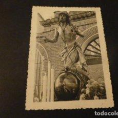 Postales: NAVA DEL REY VALLADOLID CRISTO EN PROCESION FOTOGRAFIA ISAAC CASTREÑO FOTOGRAFO 8,5 X 11,5 CMTS. Lote 165012918