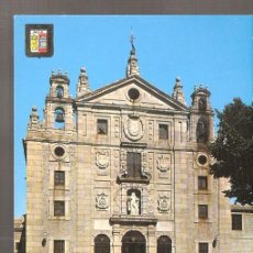 Postales: CONVENTO DE SANTA TERESA. ÁVILA.. Lote 165373710