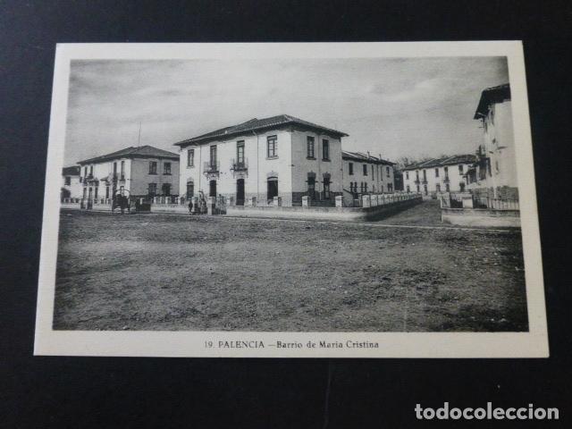 PALENCIA BARRIO DE MARIA CRISTINA (Postales - España - Castilla y León Antigua (hasta 1939))