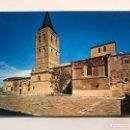 Postales: MADRIGAL DE LAS ALTAS TORRES (ÁVILA) POSTAL NO.2, IGLESIA PARROQUIAL EDITA: SALVADOR BARRUECO. Lote 166969210