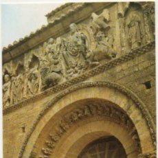 Postales: POSTAL DE PALENCIA. CARRION DE LOS CONDES. IGLESIA DE SANTIAGO P-CASTLE-1215. Lote 166990912