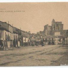Postales: TUREGANO(SEGOVIA)- POSTAL DE HAUSER Y MENET-PLAZA DE ALFONSO XIII-EDICION V. BORREGUERO-SIN CIRCULAR. Lote 167741112