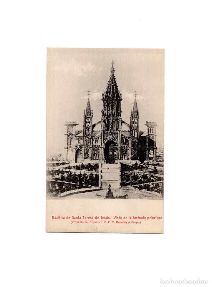 ALBA DE TORMES.(SALAMANCA).- BASÍLICA DE SANTA TERESA DE JESÚS - VISTA FACHADA PRINCIPAL. (Postales - España - Castilla y León Antigua (hasta 1939))