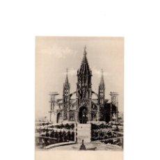 Postales: ALBA DE TORMES.(SALAMANCA).- BASÍLICA DE SANTA TERESA DE JESÚS - VISTA FACHADA PRINCIPAL.. Lote 167911552