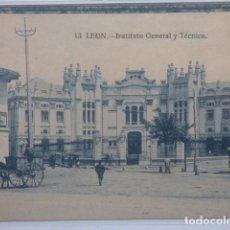 Postais: LEON , INSTITUTO GENERAL Y TECNICO. Lote 167952916