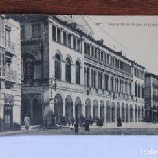 Postales: POSTAL VALLADOLID TEATRO DE CALDERON, ANIMADA, HAUSER Y MENET. Lote 168507528