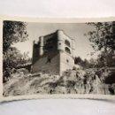 Postales: BENAVENTE (ZAMORA) POSTAL NO. 11, TORREON DEL CASTILLO. EDITA: EDICIONES ARRIBAS (H.1950?). Lote 168749012