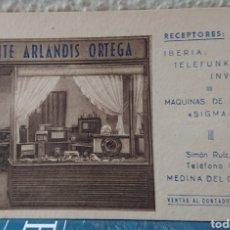 Postales: MEDINA DEL CAMPO, VALLADOLID, POSTAL PUBLICITARIA, MUY RARA, ORIGINAL,. Lote 169321650