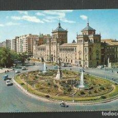 Postales: POSTAL SIN CIRCULAR - VALLADOLID - PLAZA DE ZORRILLA - EDITA FARDI. Lote 169550340