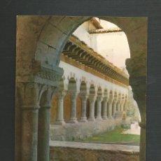 Postales: POSTAL SIN CIRCULAR - SAN PEDRO DE CARDEÑA 5 - BURGOS - EDITA SICILIA. Lote 169899476