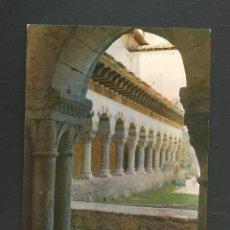 Postales: POSTAL SIN CIRCULAR - SAN PEDRO DE CARDEÑA 5 - BURGOS - EDITA SICILIA. Lote 169899540