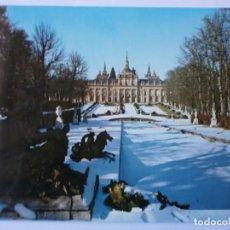 Postales: POSTAL LA GRANJA DE SAN ILDEFONSO SEGOVIA. Lote 170002840