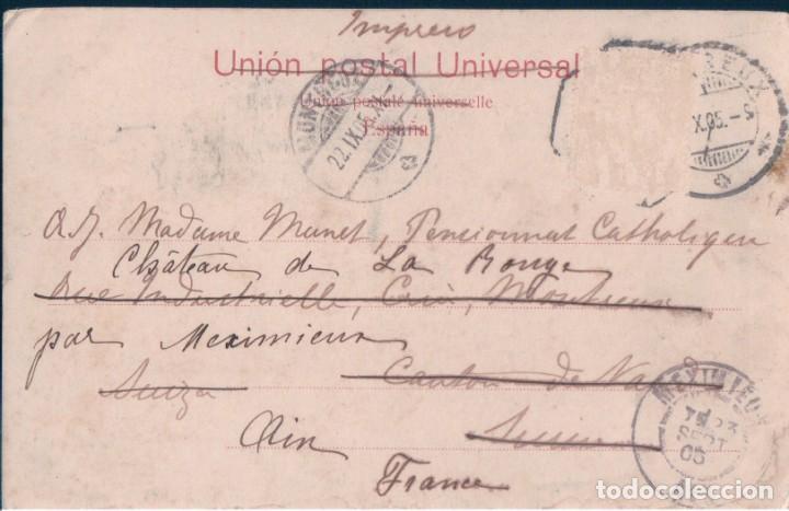 Postales: POSTAL BURGOS - CATEDRAL - CRUCERO - EXCELSIOR - CIRCULADA - SIN DIVIDIR - Foto 2 - 170170296