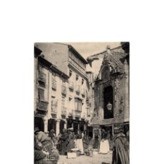 Postais: SALAMANCA.- EL CORRILLO.. Lote 171338765
