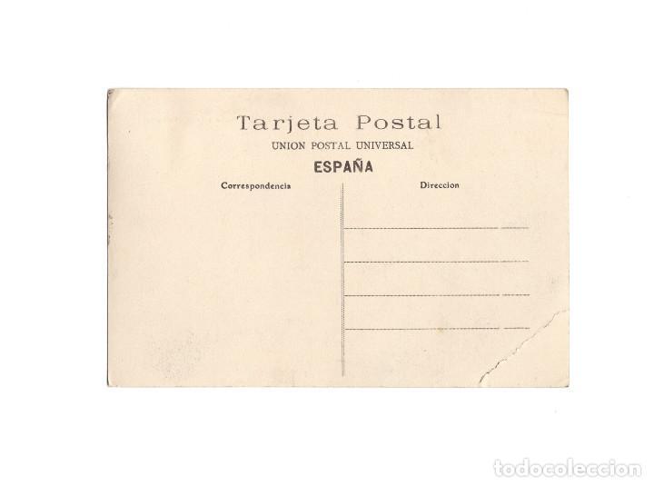 Postales: ASTORGA.(LEÓN).- RESTOS DEL ANTIGUO CASTILLO. - Foto 2 - 171363365