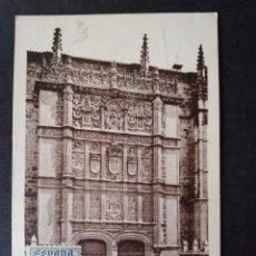Postales: SALAMANCA UNIVERSIDAD DETALLE DE LA FACHADA POSTAL MAXIMA. Lote 171640655
