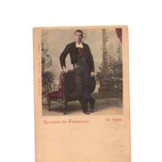 Postales: RECUERDO DE SALAMANCA.- UN CHARRO.. Lote 171664852