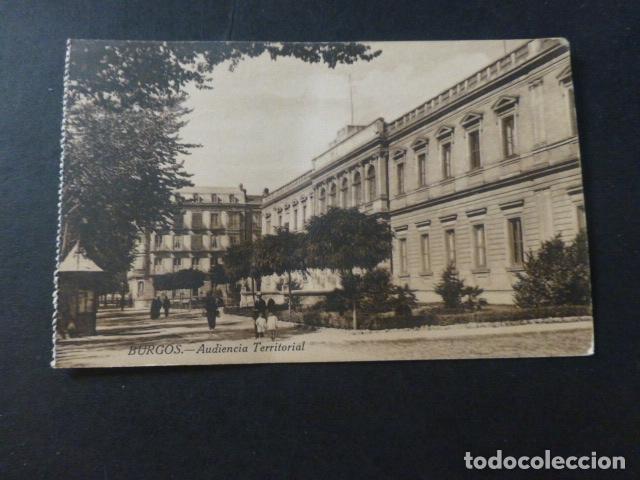 BURGOS AUDIENCIA TERRITORIAL ED. VIUDA DE ONTAÑON (Postales - España - Castilla y León Antigua (hasta 1939))