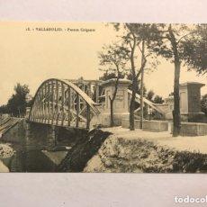 Cartes Postales: VALLADOLID. POSTAL ANIMADA NO.18, PUENTE COLGANTE. EDITA: POSTALES MONTERO (H.1920?). Lote 172172009