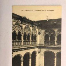 Postales: VALLADOLID. POSTAL NO .39, DETALLE DEL PATIO SAN GREGORIO . EDITA: POSTALES MONTERO (H.1920?). Lote 172186602
