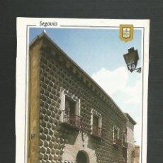 Postales: POSTAL SIN CIRCULAR - SEGOVIA 66 - CASA DE LOS PICOS - EDITA ESCUDO DE ORO. Lote 172571839