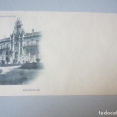 Cartoline: POSTAL VALLADOLID REVERSO SIN DIVIDIR. Lote 172716627