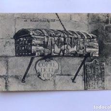 Postales: BURGOS. POSTAL NO.25, COFRE DEL CID. EDITA: FOTOTIPIA HAUSER Y MENET (H.1920?) NO CIRCULADA.... Lote 174039725