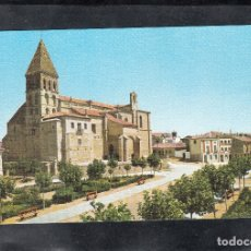 Postales: Nº. 1 - PAREDES DE NAVA. IGLESIA-MUSEO DE STA. EULALIA. Lote 174097803