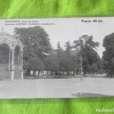 Postales: PALENCIA. PASEO DEL SALON. EDICIONES ALONSO. POSTAL ESCRITA 26/10/1938. POSTAL FOTOGRAFICA 9X14CM.. Lote 174194854