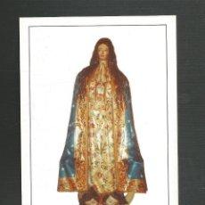Postales: POSTAL SIN CIRCULAR INMACULADA CONCEPCION ESCUELA GREGORIO FERNANDEZ AMPUDIA PALENCIA ED GALINDO. Lote 174984383