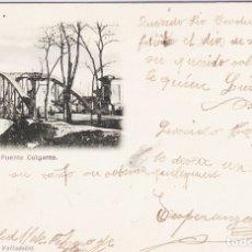 Postales: VALLADOLID - PUENTE COLGANTE. Lote 175109239