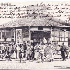 Postales: VALLADOLID - MERCADO DE PORTUGALETE. Lote 175109552