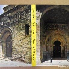 Postales: CARRIÓN DE LOS CONDES. PÓRTICOS ROMÁNICOS DE LAS IGLÉSIAS DE SANTIAGO Y SANTA MARIA. N. 5. CIRCULADA. Lote 175277613