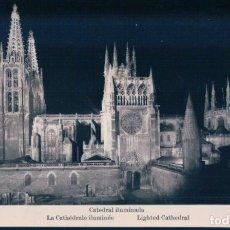 Postales: POSTAL BURGOS - CATEDRAL ILUMINADA - MANIPEL - CIRCULADA. Lote 175921949