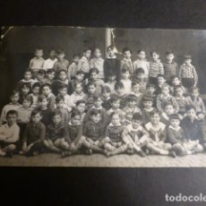 Cartoline: VALLADOLID GRUPO DE ALUMNOS DE UN COLEGIO POSTAL FOTOGRAFICA AÑOS 20. Lote 175955262