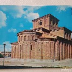 Postales: SALAMANCA IGLESIA ROMANICA DE SANTIAGO POSTAL. Lote 176094748