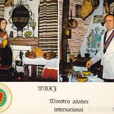 Postales: RESTAURANTE LA OFICINA MESON DEL CESAR SEGOVIA ED. VALMAN. Lote 271557668
