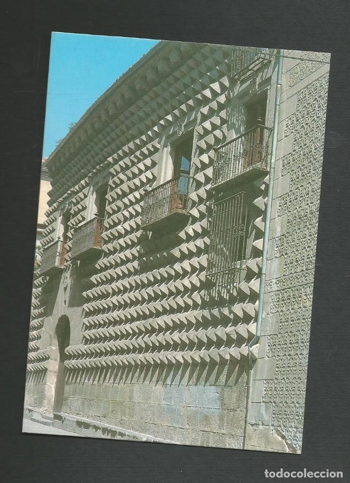 POSTAL SIN CIRCULAR - SEGOVIA 647 - CASA DE LOS PICOS - EDITA PARIS (Postales - España - Castilla y León Moderna (desde 1940))