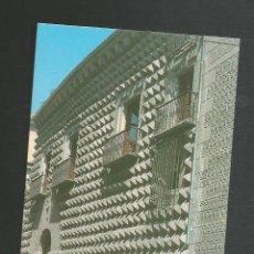 Postales: POSTAL SIN CIRCULAR - SEGOVIA 647 - CASA DE LOS PICOS - EDITA PARIS. Lote 176337454
