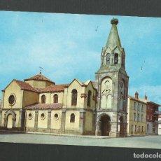 Postales: POSTAL SIN CIRCULAR - ALAR DEL REY 2 - PALENCIA - PARROQUIA DEL CARMEN - EDITA INTER. Lote 176530958
