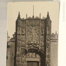 Postales: VALLADOLID COLEGIO DE SAN GREGORIO FACHADA ANTIGUA POSTAL REDONDEADA PUERTA MUSEO GARCIA GARRABELLA. Lote 176874058
