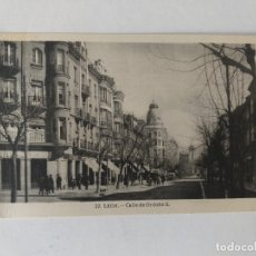Postales: POSTAL DE LEÓN, CALLE DE ORDOÑO II. Lote 176925633