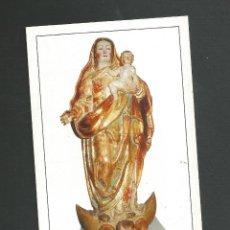 Postales: POSTAL SIN CIRCULAR - NTRA SRA ROSARIO SIGLO XVI IGLESIA SAN PEDRO FROMISTA - PALENCIA - GALINDO. Lote 177094565