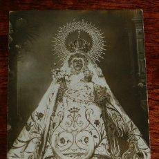 Postales: FOTO POSTAL DE VALLADOLID, CORONACION SANTISIMA VIRGEN DE SAN LORENZO, 21 DE OCTUBRE DE 1917, FOTOG. Lote 177376332