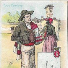 Postales: SORIA, TIPOS CÓMICOS. ED. CALLEJA Nº 41 - SIN CIRCULAR - SIN DIVIDIR. Lote 178218522